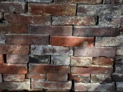 Briques Gatinaise